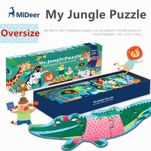 Oversize 2017 new product giant mosaic puzzle jungle animal puzzle super long floor puzzle LL20(China)