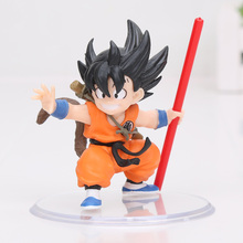 8cm Dragon Ball Z Styling Child Son Gokou Goku Childhood ver. PVC Figure Collectible Model Toy