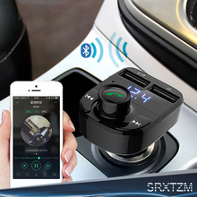 Dual USB Car Charger Auto MP3 Audio Player Bluetooth Car Kit FM Transmitter Bluetooth Car Handsfree Phone Charger Carkit(China)
