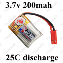 5pcs Giant Power 3.7V 1S 200mAh 25C Lipo Battery 200mah 1s lipo for HISKY FBL80 RC Helicopter rc quadrocopter kit airplane Drone