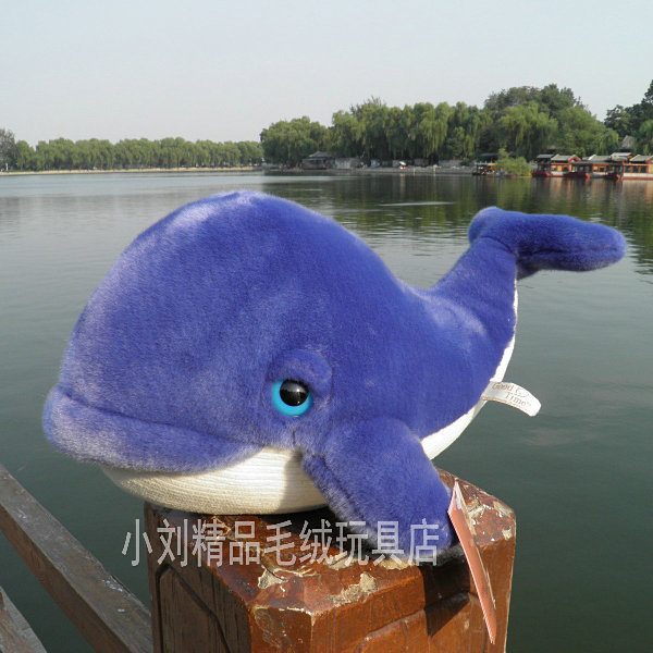 stuffed animal 20cm Blue whale plush toy soft doll w1457<br><br>Aliexpress