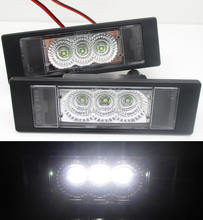 2017 New LED License plate light Number plate lamp for Fiat Multipla 98~, Marea Benzina 96~99 Marea Diesel 96~99,Marea Bz Gamma`