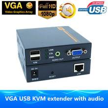 660ft VGA USB KVM Extender By Ethernet RJ45 Cat5e/6 Cable 1080P VGA Video Audio Transmitter Keyboard Mouse Extender Over TCP IP(China)