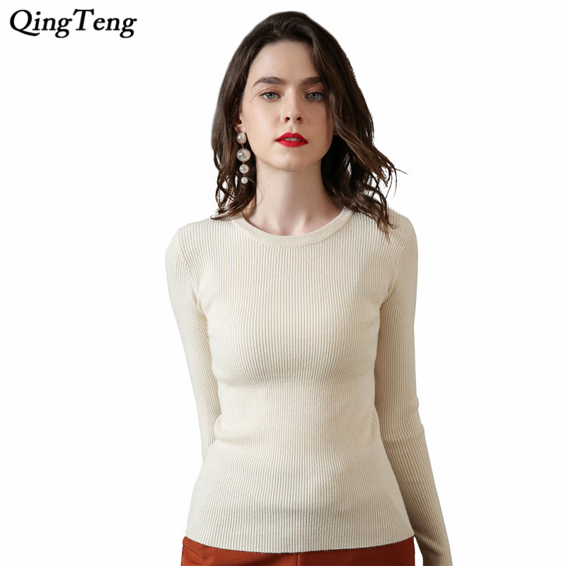 New 2018 Spring Fashion Women sweater high elastic Solid O-neck sweater women slim sexy tight Bottoming Knitted Pullovers