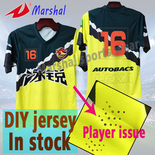 2015 New Breathable Fabric Top Qaulity Sublimation Cheap Football Shirts(China)