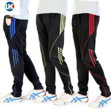 2017 Motion pants Football training pants Comfortable and fast drying