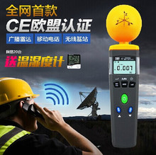 TES-92 Portable Electromagnetic Radiation Detectors Digital ElectroSmog Tester RF Detector EMF Meter Frequency 50 MHz to 3.5 GHz