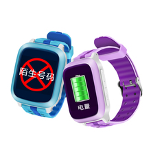 Waterproof Touch Screen Children Smart Watch Kids GPS SOS Emergency Smartwatch Two-Way Call Anti-lost For iPhone Android Phone