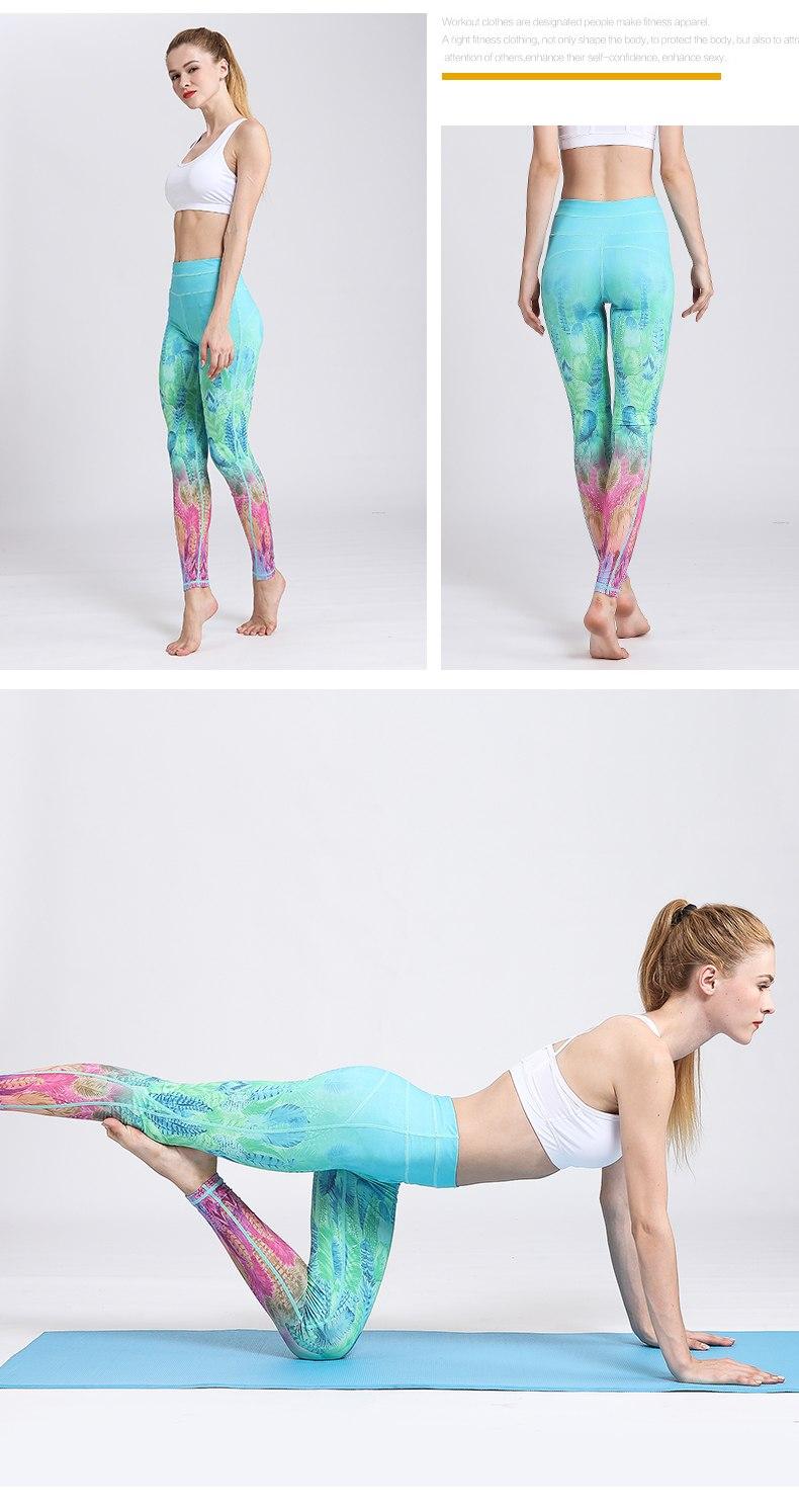 women Yoga Pants Slim Waist (9)