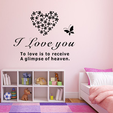 I Love You Sweet Art Wall Decor For Living Rooms Bed Rooms Creative Family Mural Home Decoration Accessories Sticker(China)