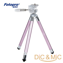 Fotopro FY-583 Digital Camera Holder / Mini Light Weight Portable Tripod / Special For Electronic Consumer Digital Camera(China)