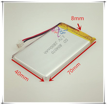 XH2.54 2800mAh 804070 3.7V lithium polymer battery mobile phone toy GPS teaching machine