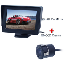 "High quality waterproof backing system with 4.3"" car rearview  monitor +18.5 mm rear reversing car parking camera"
