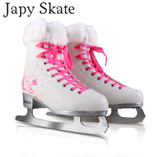 Japy Skate Ice Skate Tricks Shoes Adult Child Leather Ice Skates Professional Flower Knife Ice Hockey Knife Real Ice Skates(China)