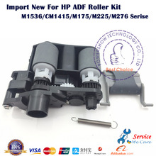 1X Import New For HP1536NF HP M1536 HP1536 HP1415 M225 M226 CM1415 ADF Pick up roller Separation Pad CE538-67903 CE538-6013(China)