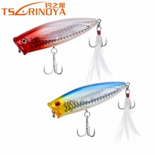 1PCS Trulinoya DW14 Poppers Fishing Lure 80mm 20g TopWater Floating Fishing Hard Lure Set Artificial Plastic Fish Bait VMC Hooks(China)
