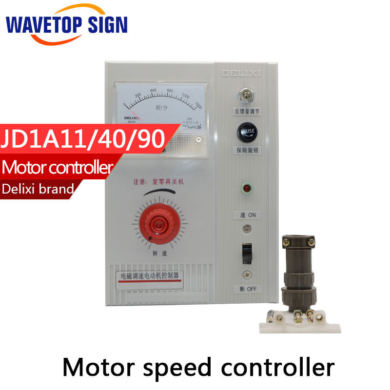 DELIXI BRAND Electromagnetic motor controller JD1A-11   JD1A-40  JD1A-90 motor speed controller<br>