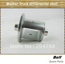 New arrival!!! Moster truck differential shell, free shipping by China post air mail(China)