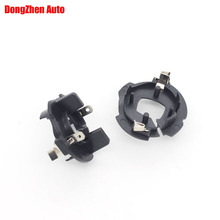Dongzhen 1X Auto Car H7 Light HID Xenon Lamp Bulb Adapter Holders Base Fit For VW JETTA GOLF 5 Caddy Car Styling Accessories