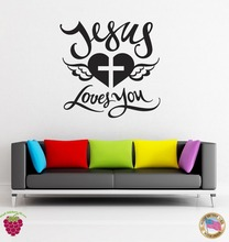 High quality Home Wall Stickers Vinyl Decals Religion Jesus Cross Heart Home Decoration CW-34