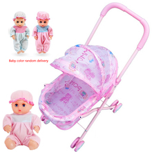 simulation Pram Pushchair baby games toy Large Simulation Play Toy Girl Kids Children Pretend Play Furniture Baby Doll Stroller(China)