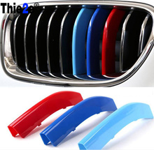 3D M Styling Car Front Grille Trim Sport Strips Cover For BMW F30 F35 E90 F10 F18 E60 X5 X6 E70 E71