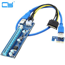 50PCS PCIe PCI-E PCI Express Riser Card 1x to 16x USB 3.0 Data Cable SATA to 6Pin IDE Molex Power Supply for BTC Miner Machine(China)