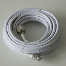 15 Meters Extender Cable White 50ohm 50-3 Coaxial Cable for Connecting Cell Phone Booster to Antenna