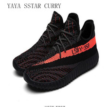 YAYA STAR CURRY 2017 new men's sports shoes shoes knitted breathable leisure sports shoes couple shoes yezzy boost 350 hombre