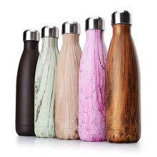 bpa free Insulate500ml Grain printing coffee bottle vacuum kettle double wall stainless steel Bottle VACUUM FLASK(China)