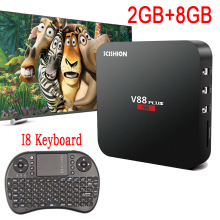 V88 Plus Smart Box V88+ Smart TV Box Android 6.0 Set Top Box 2GB 8GB RK3229 Quad Core 4K WiFi H.265 Android Smart Media Player