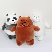 1pc 30cm We Bare Bears Cartoon Bear, Stuffed Plush Toy Soft Doll, Grizzly Gray White Bear Panda, Girls Birthday gift, kids toy