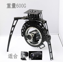 HY-120 Three-axis Synchronous Belt Drive Glass Fiber Pan/Tilt Camera Mount PTZ for FPV Free  Shippng
