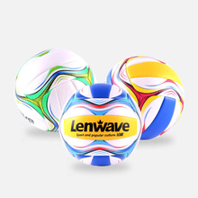 original lenwave volleyball LW-0572 NEW Brand High Quality Genuine lenwave PU Material Official Size 5 volleyball free shipping(China)