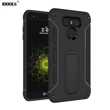 Buy LG G6 Case 5.7 Inch Anti Knock Plastic Silicon Back Armor Covers Mobile Phone Bags Cases LG G6 Kickstand Coque Celular for $4.13 in AliExpress store