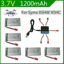 New Syma X5HW Syma X5HC RC Quadcopter Battery Ultra-high Capacity 3.7V 1200mAh Lipo Battery and 5 in 1 Cable Spare Parts