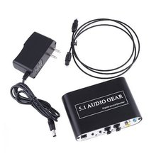 Premium Digital Audio Decoder 5.1 Converter DTS AC3 HD Audio Gear Sound Stereo Decoder Power Adapter