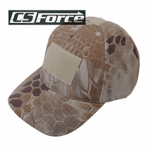 2017 Hiking Male Hat Summer Camping Man's Camouflage Tactical Hat Army Bionic Baseball Cap Military Cap Fishing Caps Caquette