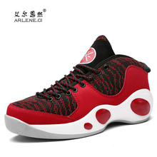 Basket Femme 2017 New Brand Basketball Shoes Couple Zapatillas Deportivas Hombre Wave Basketball Sneakers Sports Mens Trainers
