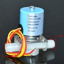 Normally Closed 12.5mm OD  PP Plastic Electric  12VDC  Solenoid  Valve Water