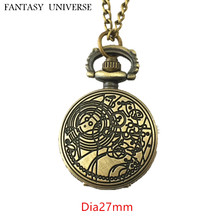FANTASY UNIVERSE Freeshipping 20pcs a lot Doctor Who pocket watches necklace Dia2.7CM  DTHH01