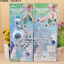 Fashion  LED digital 20 projector cartoon watch Snow Queen Princess Elsa Anna children wristwatches clock girl gift baby toys