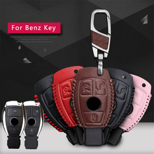 KUKAKEY Car Key Cases Mercedes Benz Accessories W203 W210 W211 W124 Smart-2/3button Genuine leather Key Cover Bag Fob Shell