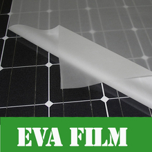 5m x Width 1000mm thick 0.4mm EVA FILM for Solar Cell Encapsulation DIY Solar Lamination(China)