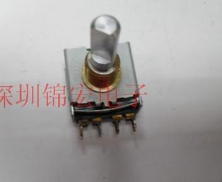 1PCS  Coding switch 841Y<br>