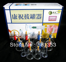 Genuine jumbo Beijing Kang Zhu cupping enhanced B- 12 tank vacuum cupping cupping acupuncture(China)