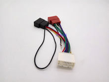 ISO standard harness Radio adapter for Mitsubishi 2007+ ISO Lead Wiring Loom Power Adaptor Wire Radio Connector