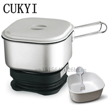 CUKYI electric travel Household cooker multi function portable pot 110V/220V 1.3L big capacity  Multi Cookers