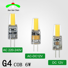 LED G4 Lamp Bulb AC/DC 12V 220V Dimmer 6W  COB SMD LED Lighting Lights replace Halogen Spotlight Chandelier
