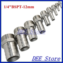 "3PCS 1/4""BSPT Male Thread Pipe Fittings x 12 MM Barb Hose Tail Connector Joint Pipe Stainless Steel SS304 connector Fittings"
